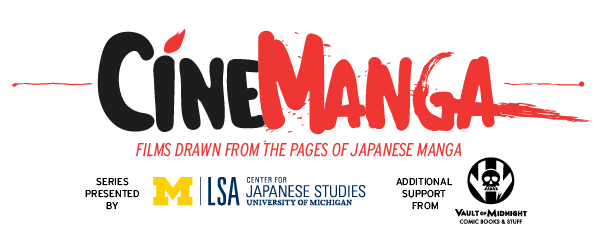 CineManga logo