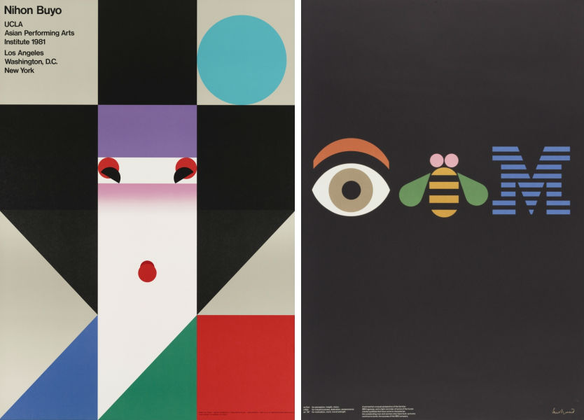 UMMA's Japanese & Paul Rand posters